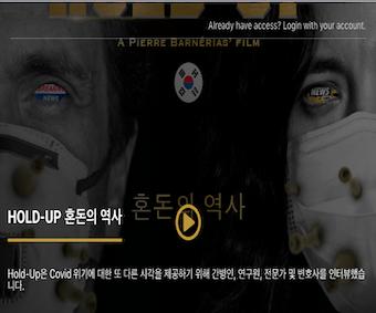 Hold Up Korean version.png